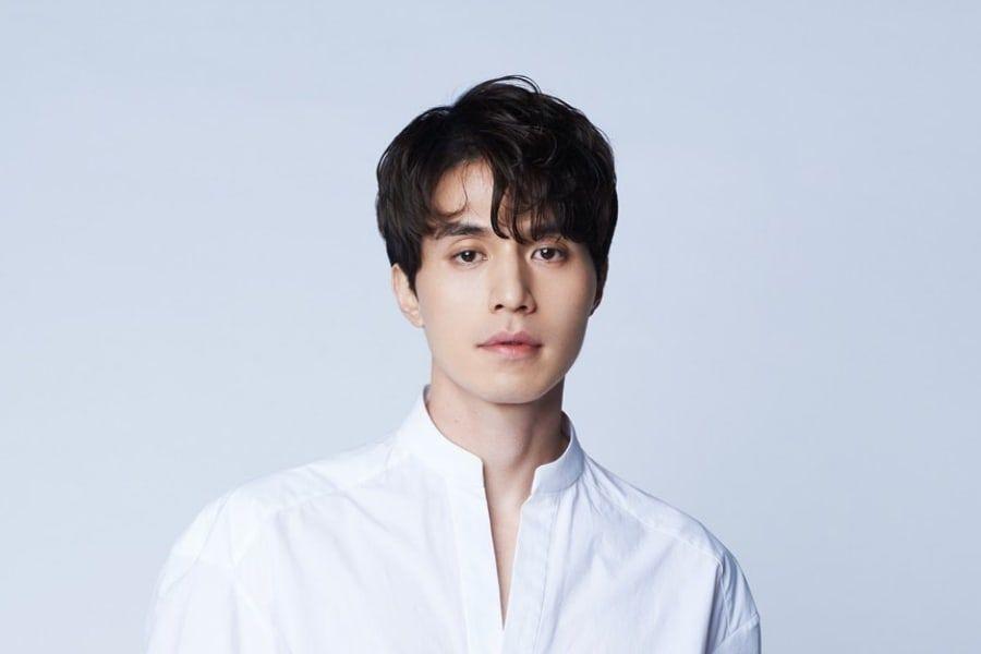 Diễn viên Lee Dong Wook tham gia Running man